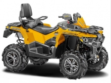 Фото Stels ATV 800G Guepard Touring  №1